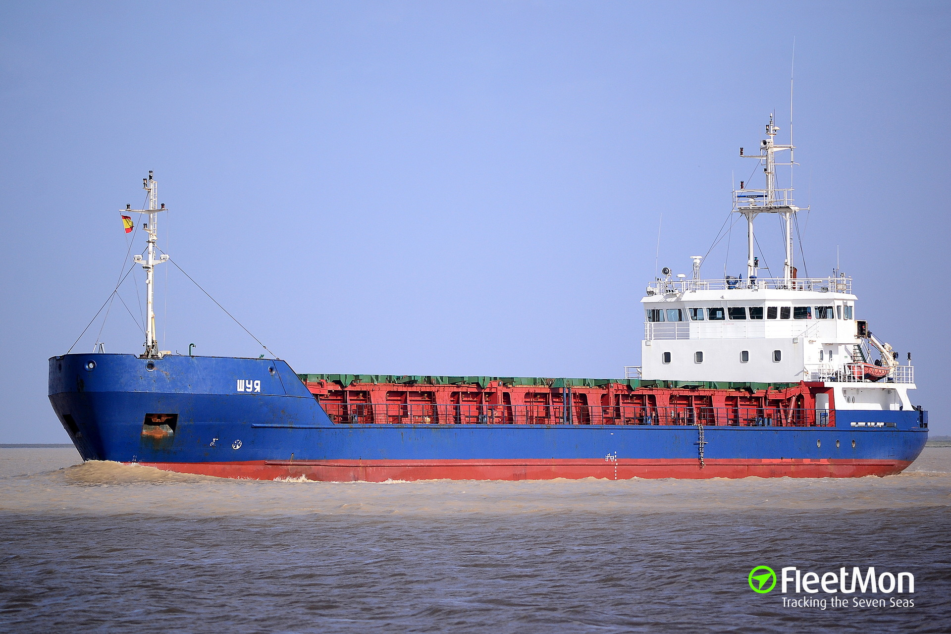 SHUYA in another mishap in German waters