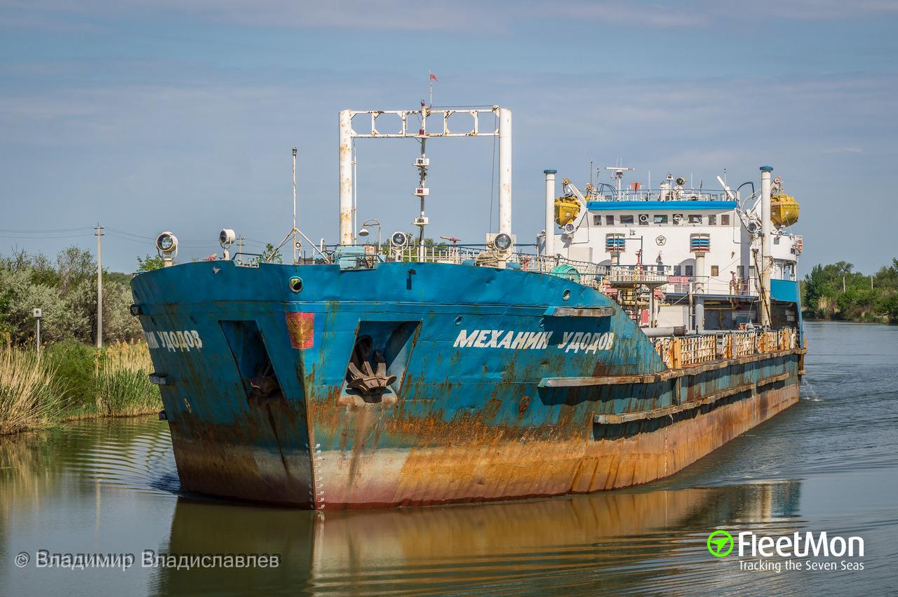 MEKHANIK UDODOV (Oil tanker) IMO 8230857
