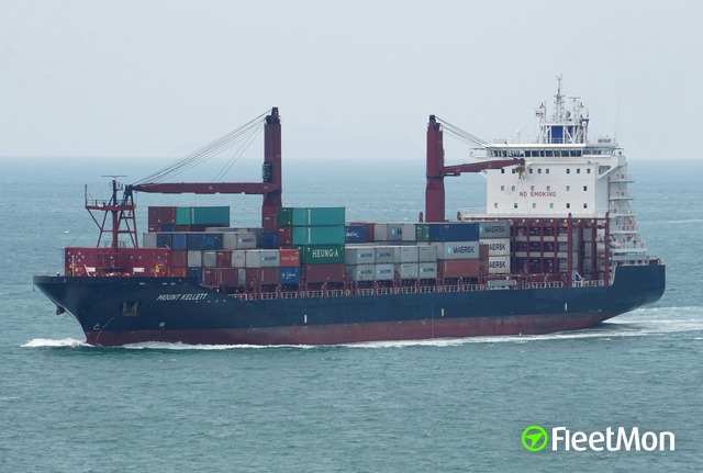 Port of Chittagong, Bangladesh - Arrivals, schedule and