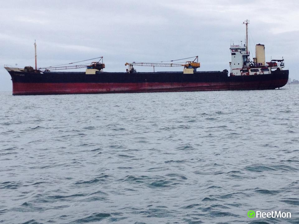 General cargo vessel FORTUNER sank, crew rescued, Philippines