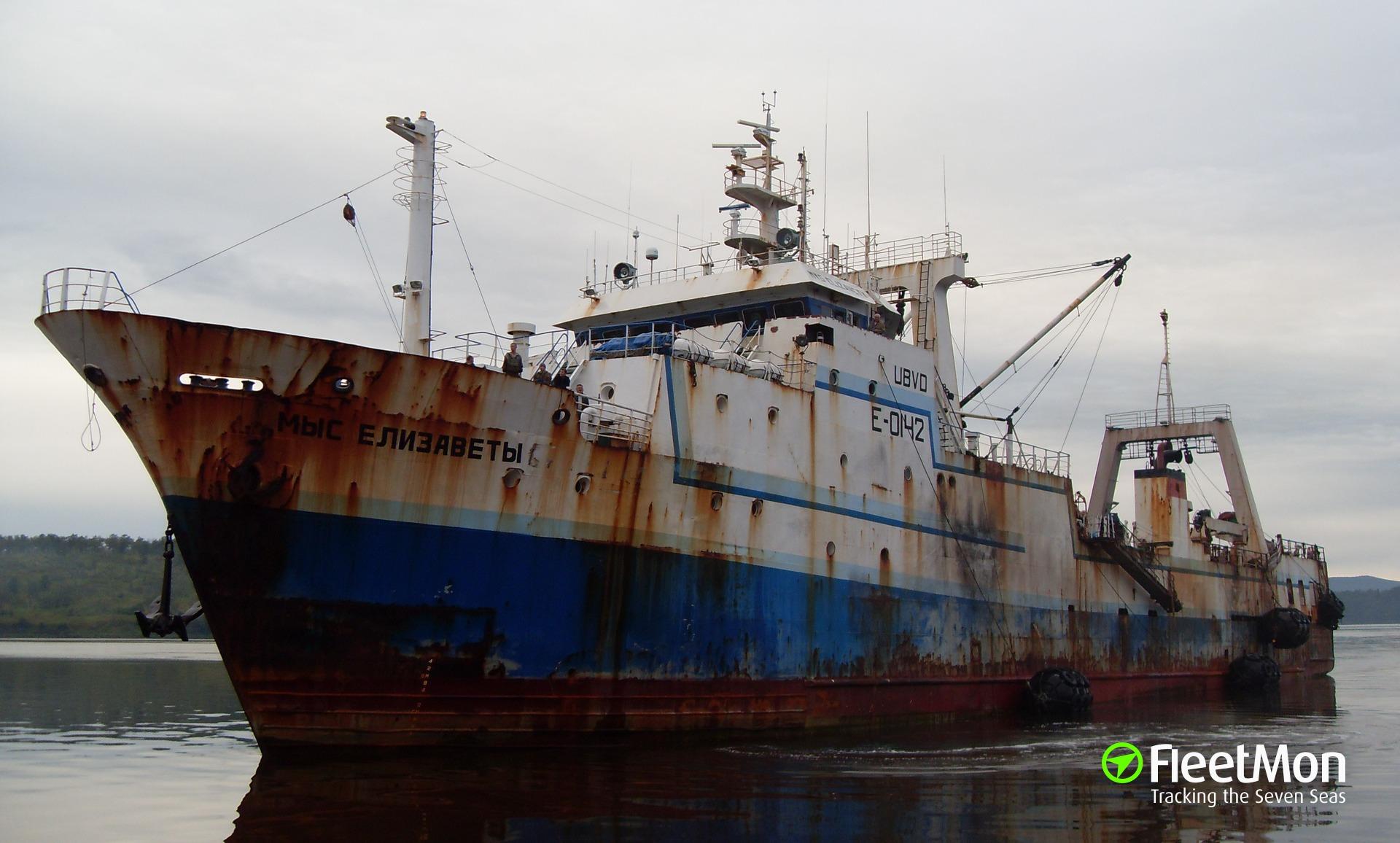 Major fire on board of trawler Mys Elizavety, Japan sea
