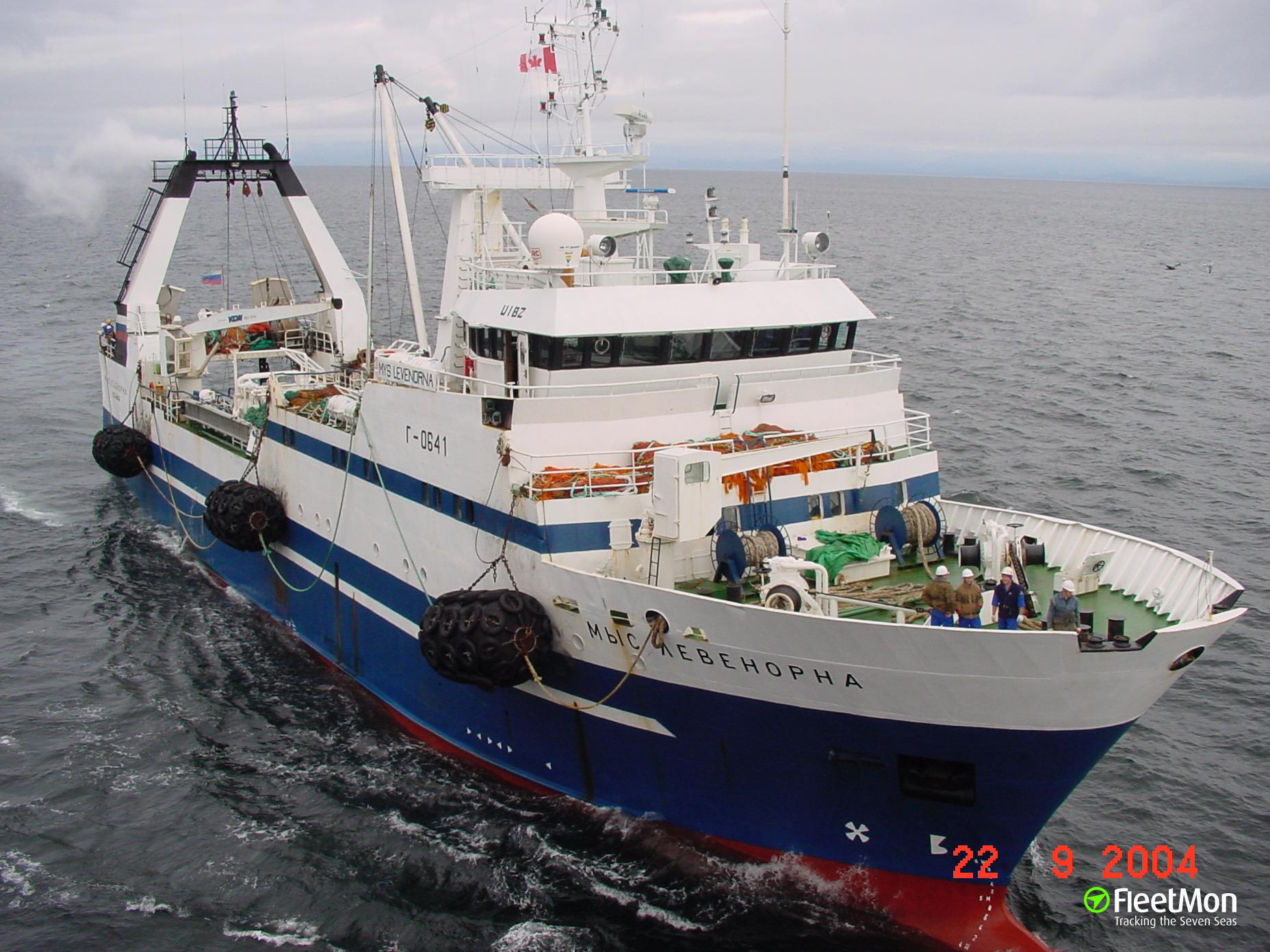 рыболовное судно и его огни