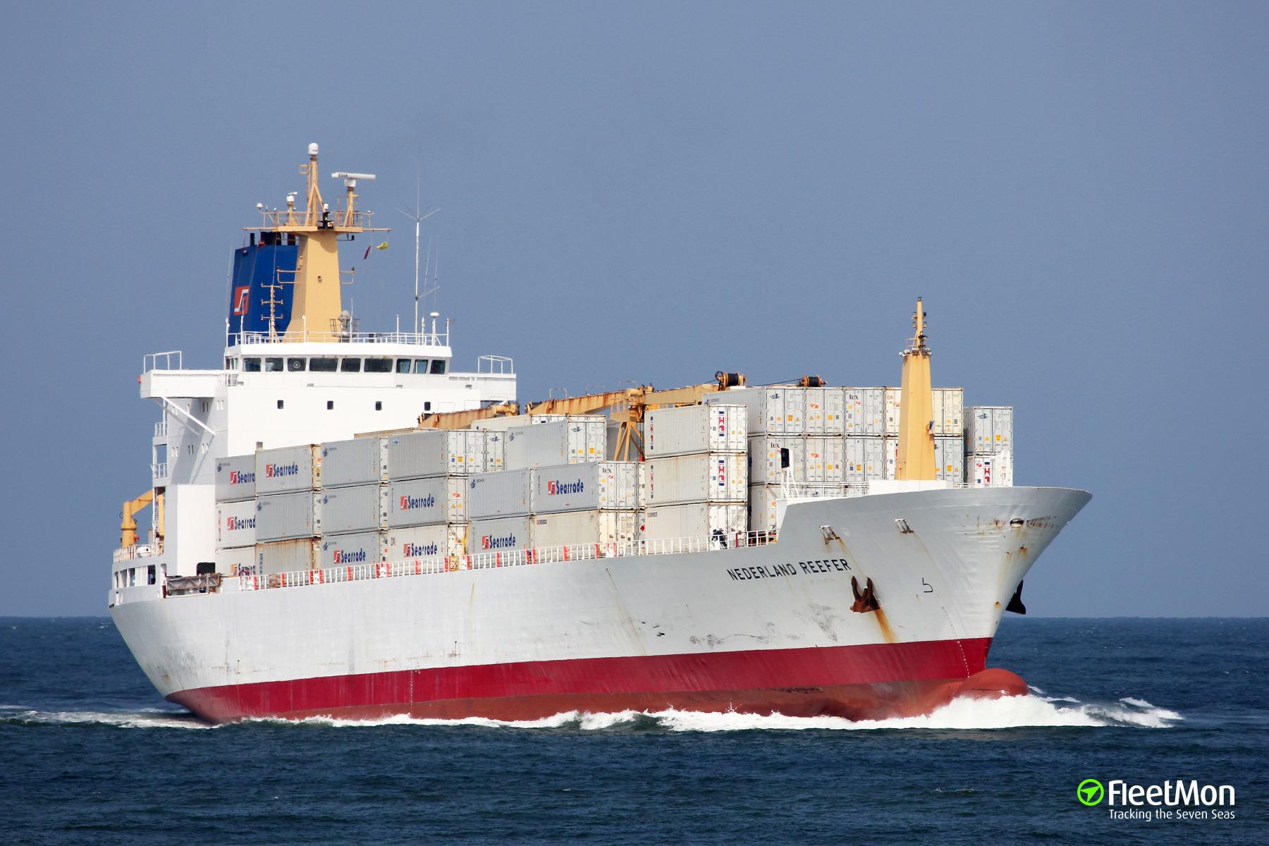 самые большие судна рефрижераторы в мире фото которой будет