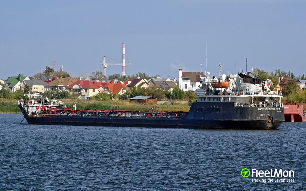 NEFTERUDOVOZ-29M grounding