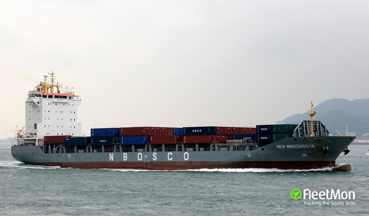 Vessel NEW MINGZHOU 16 (Container ship) IMO 9656292, MMSI 477224100