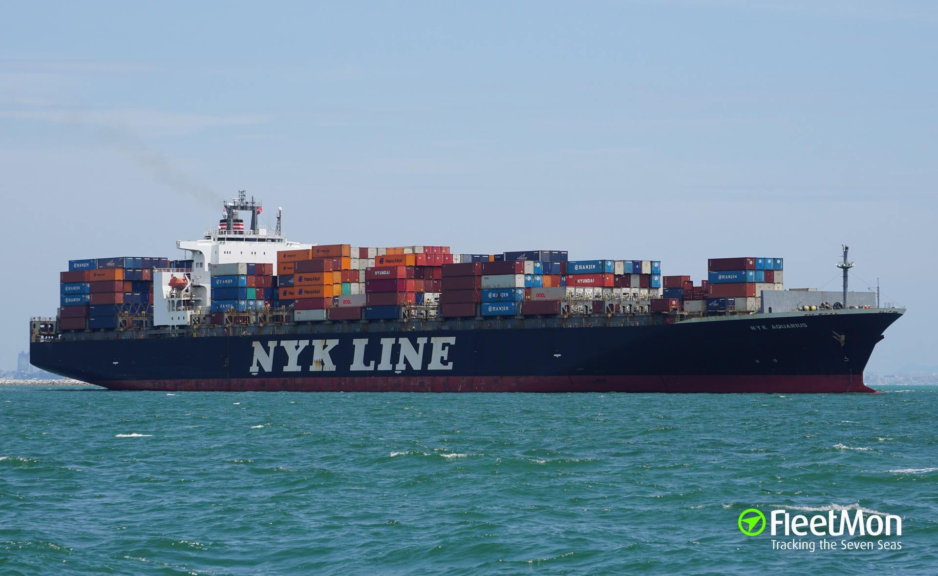 Container ship NYK Aquarius containers overboard