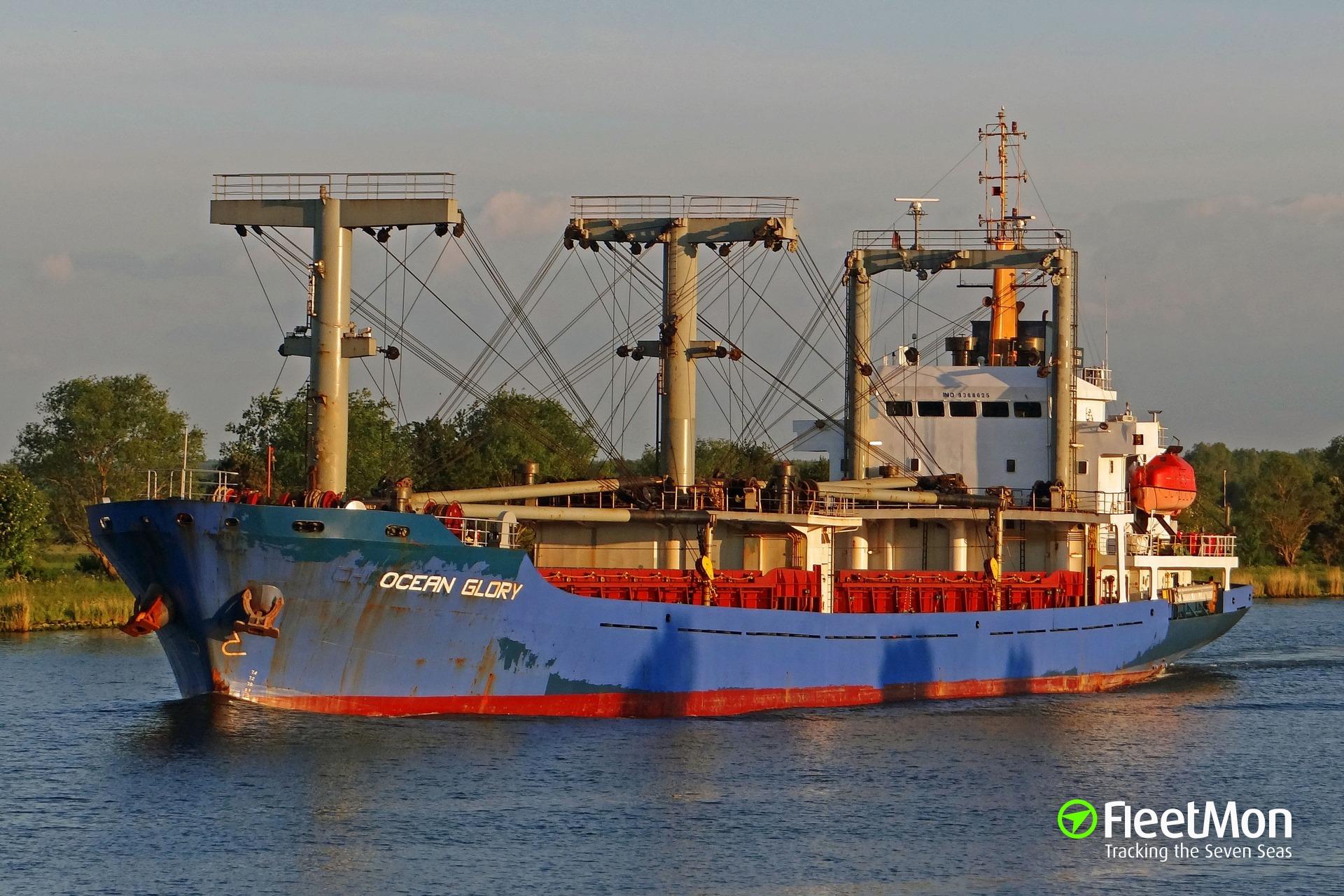 General cargo vessel OCEAN GLORY