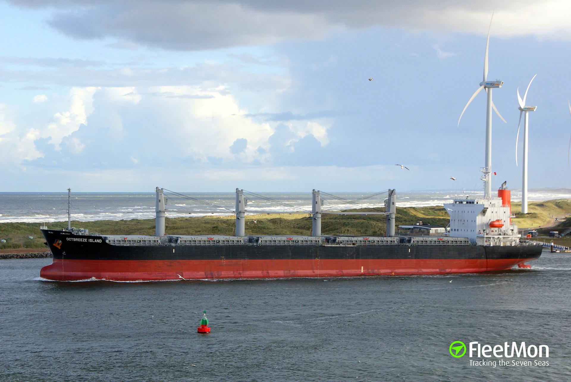 Bulk carrier Octbreeze Island vs. product tanker Ghetty Bottiglieri