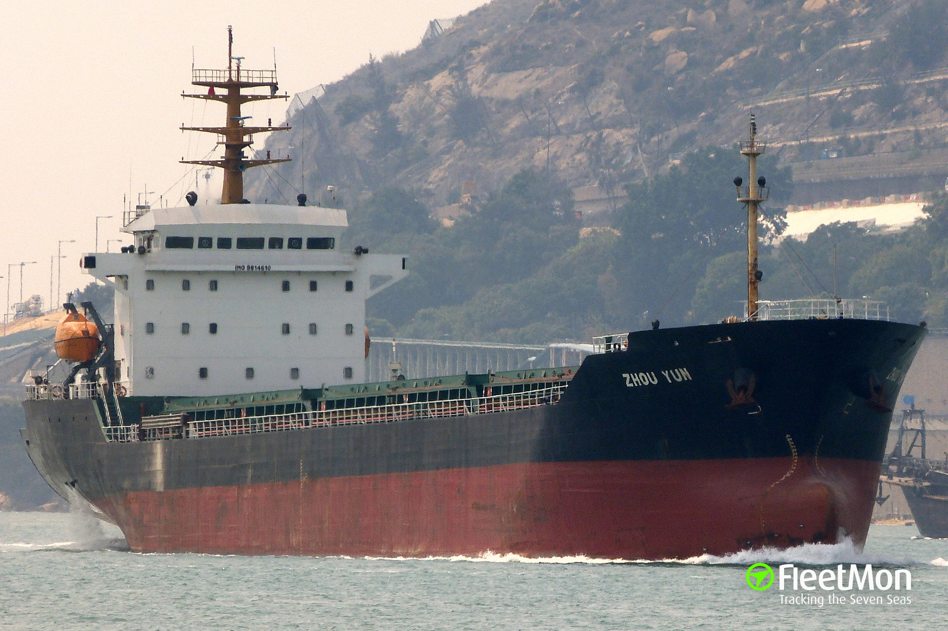 HAI YU vs. ZHI KUN 7, Japan sea