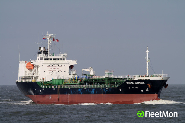 Tanker aground off Cuxhaven, Germany