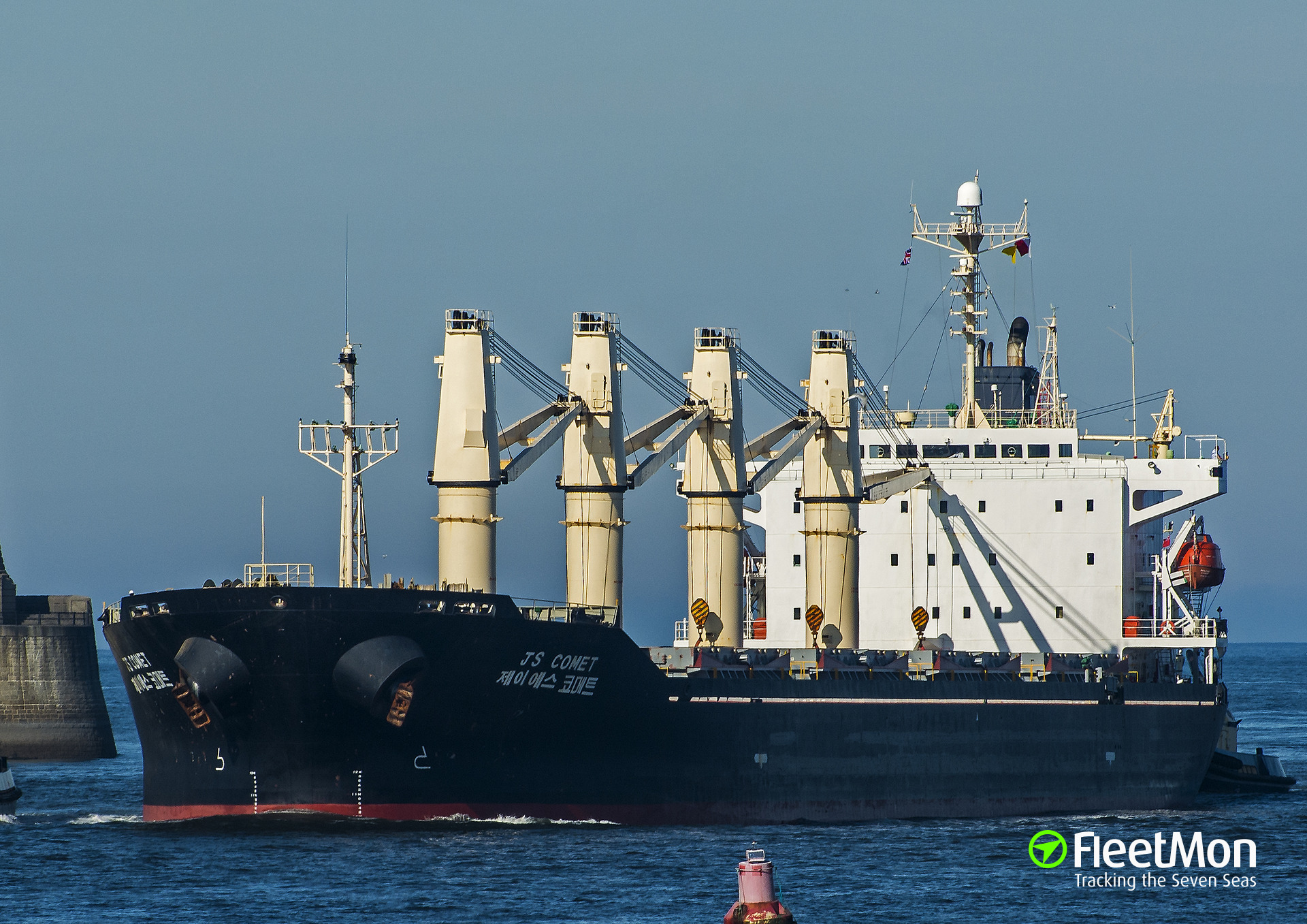 Bulk carrier OS 35 free – not clear, how: UPDATE