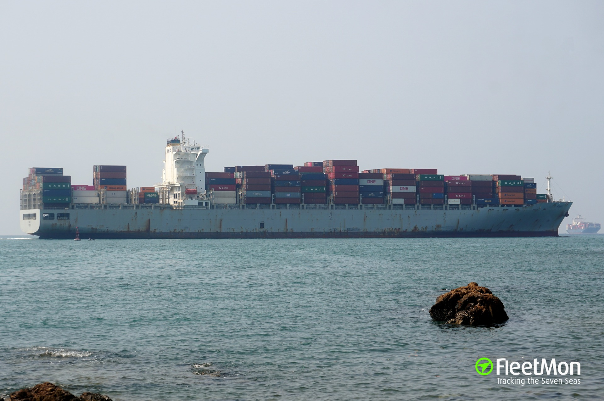 Vessel PAXI (Container ship) IMO 9679555, MMSI 636016307
