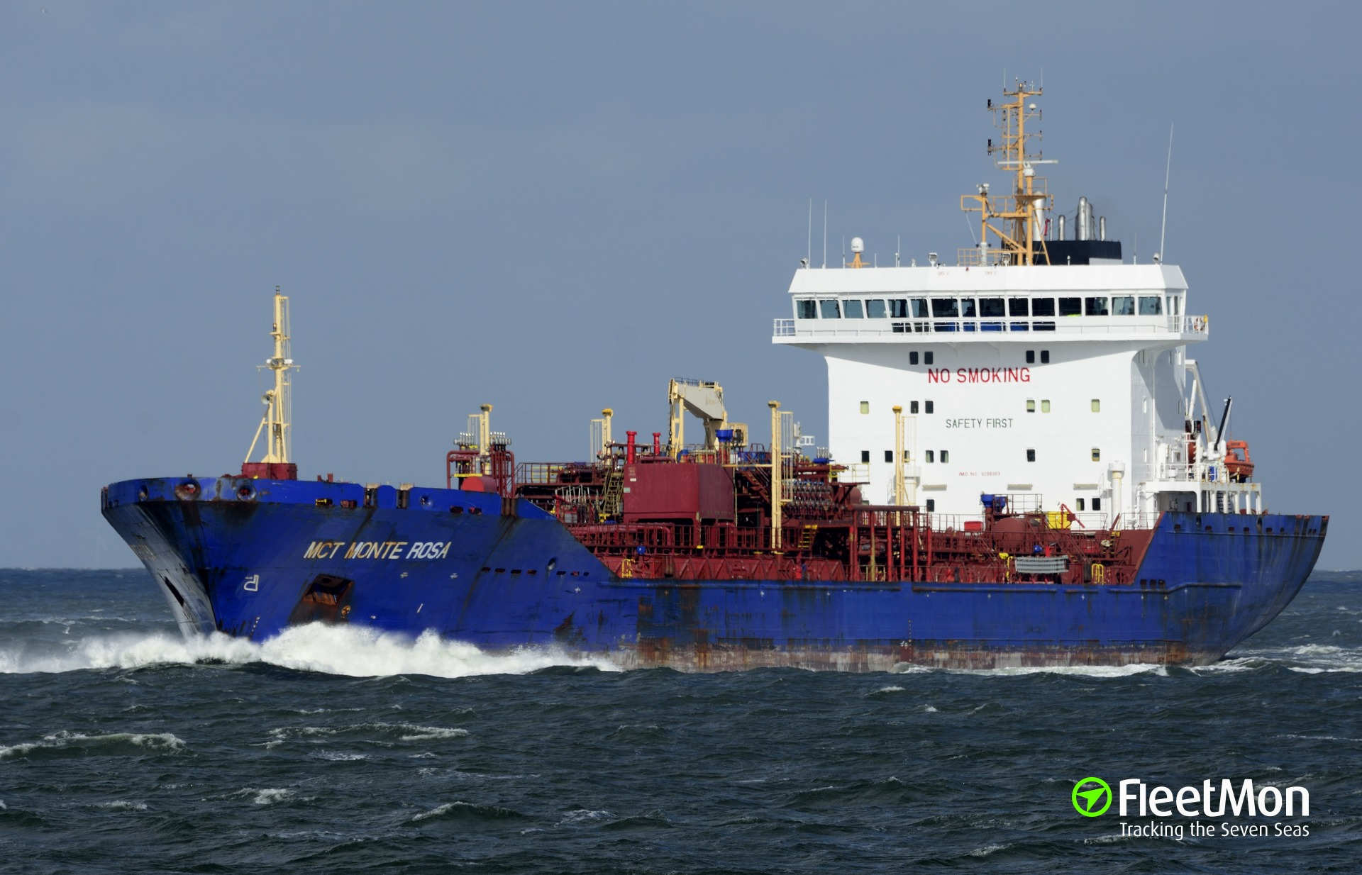 SCT MONTE ROSA troubled in Great Lakes