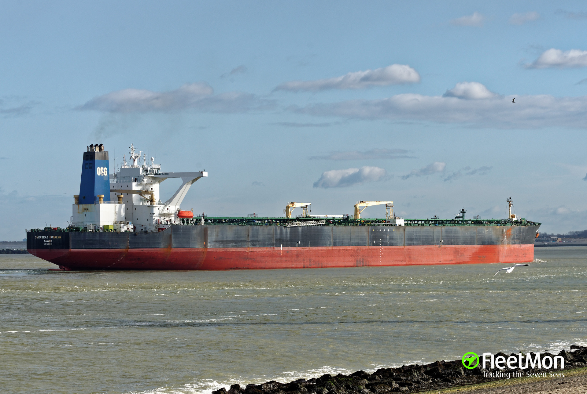 SEAWAYS ROSALYN