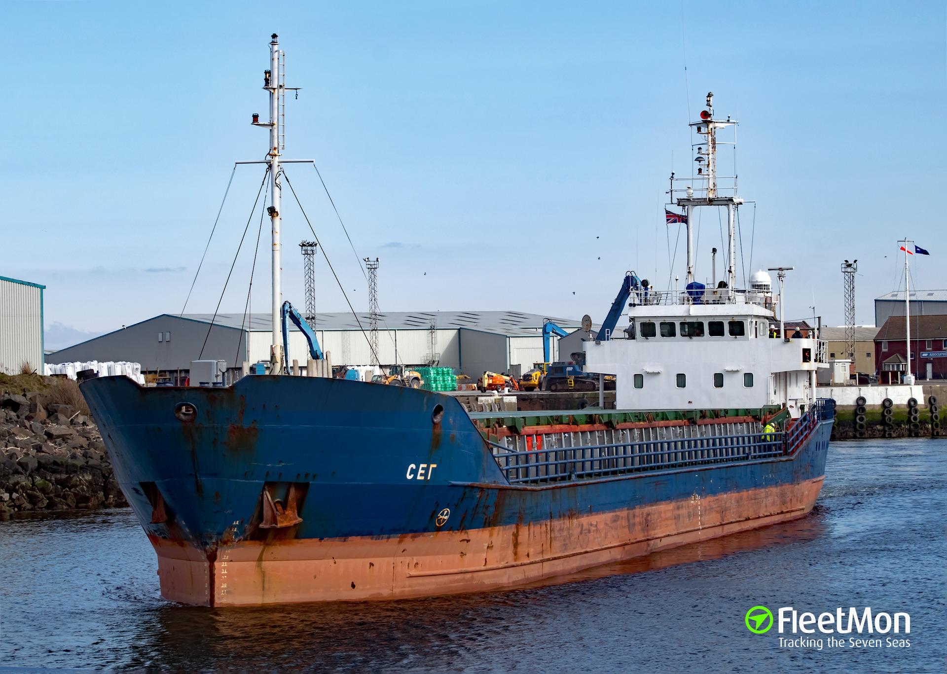 Freighter Seg oil spill in Kiel
