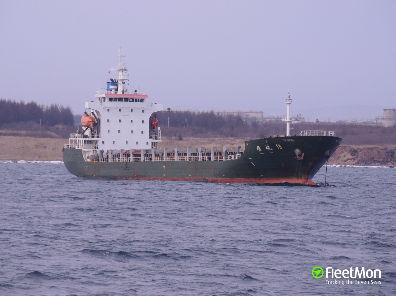 ​  Container ship taken out of port after hazmat spill in hold, Sakhalin