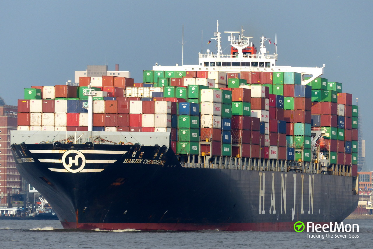 Vessel SM SEATTLE (Container ship) IMO 9347449, MMSI 636017974