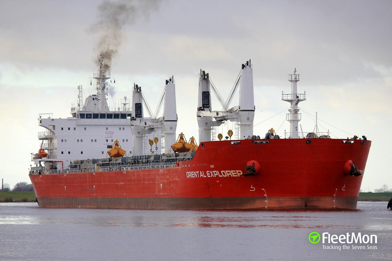 tomini sincerity bulk carrier imo 9632806