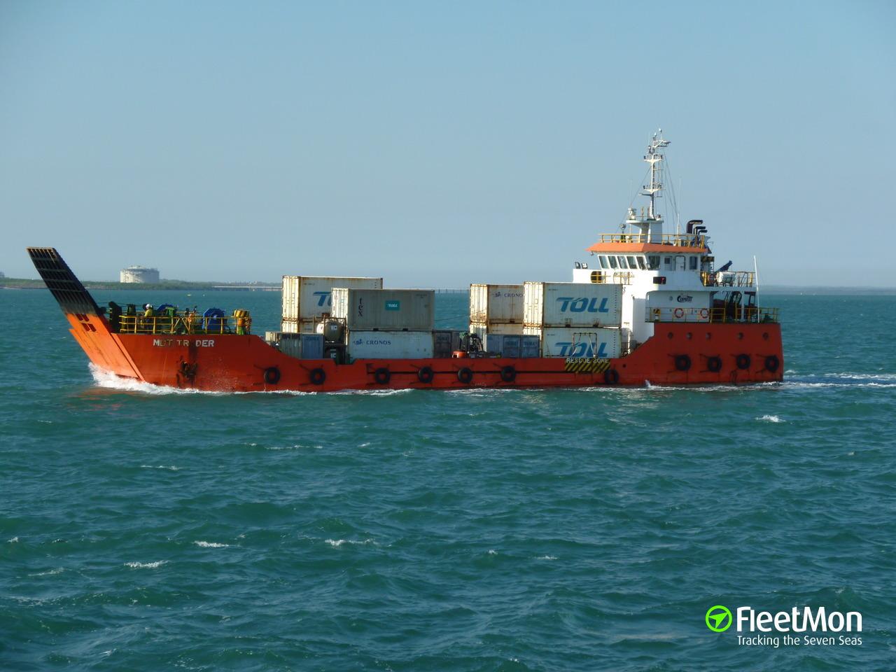 Vessel TRADER EXPRESS (Cargo ship) IMO 9689328, MMSI 503794000