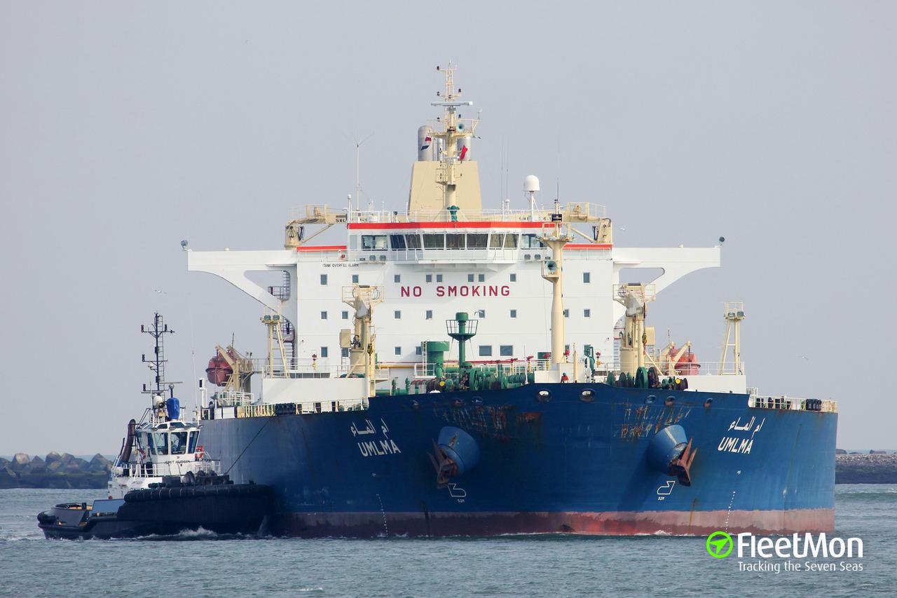 Vessel UMLMA (Oil tanker) IMO 9299733, MMSI 466241000