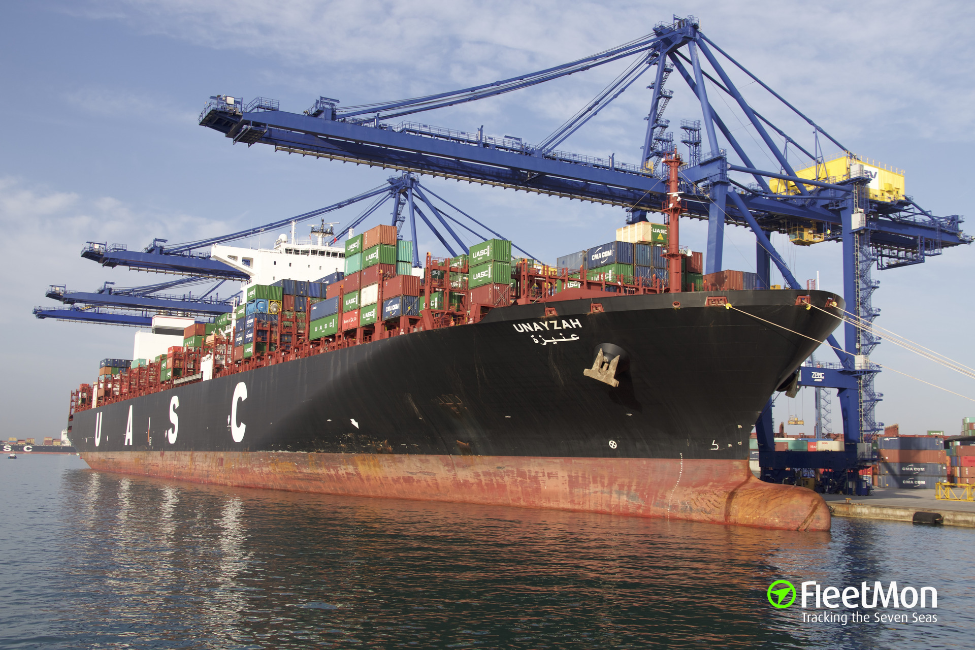 ​Yang Ming Takes Slots On China - Middle East Service Operated by CMS, UASC, CSCL