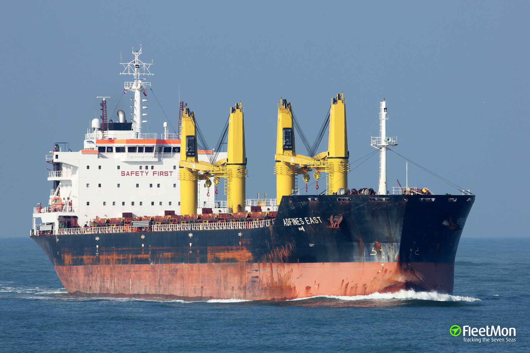 The unfortunate Swiss bulk carrier Adfines East, Portlend, Oregon