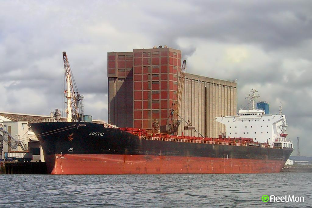 Bulk carrier VIGHNHARTA arrested, Malaysia