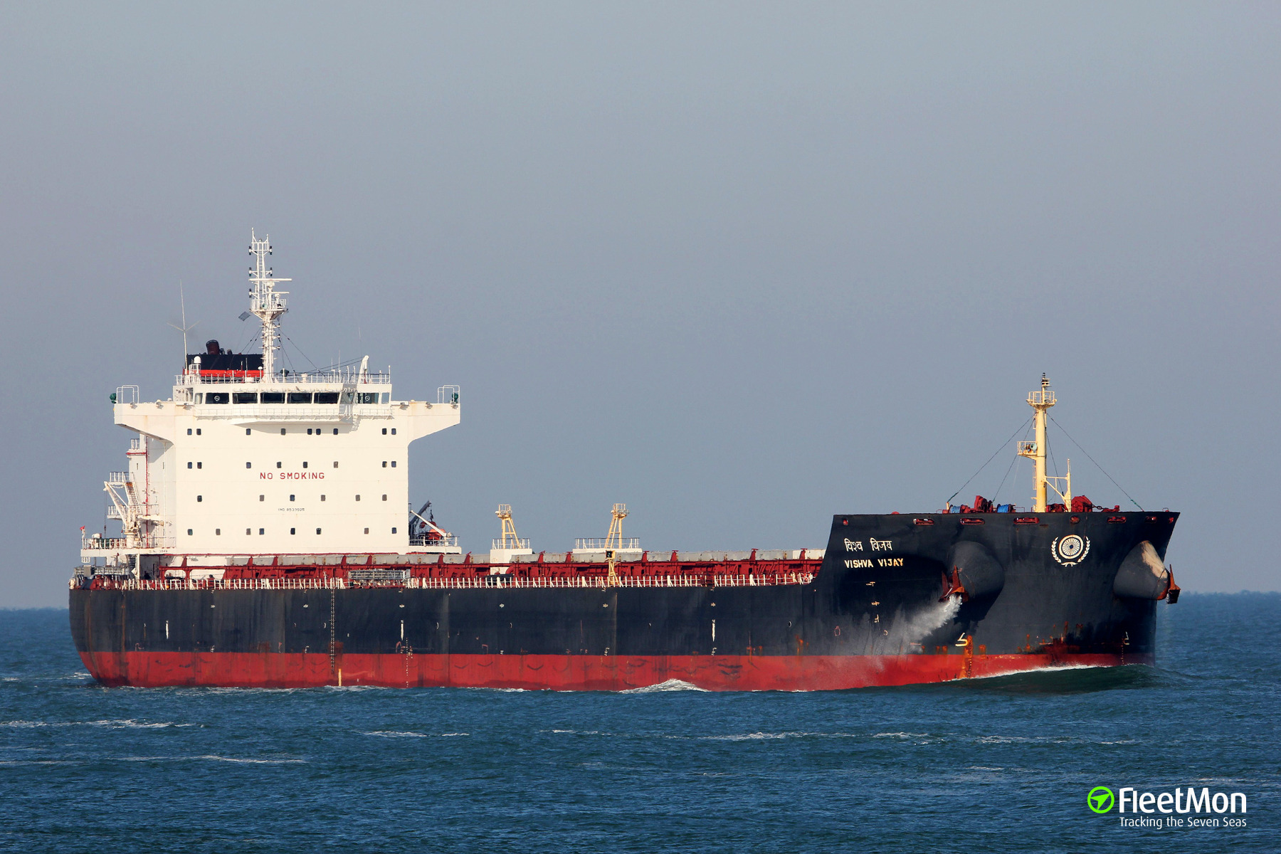 Indian panamax Vishva Vijay aground and refloated, Turkey