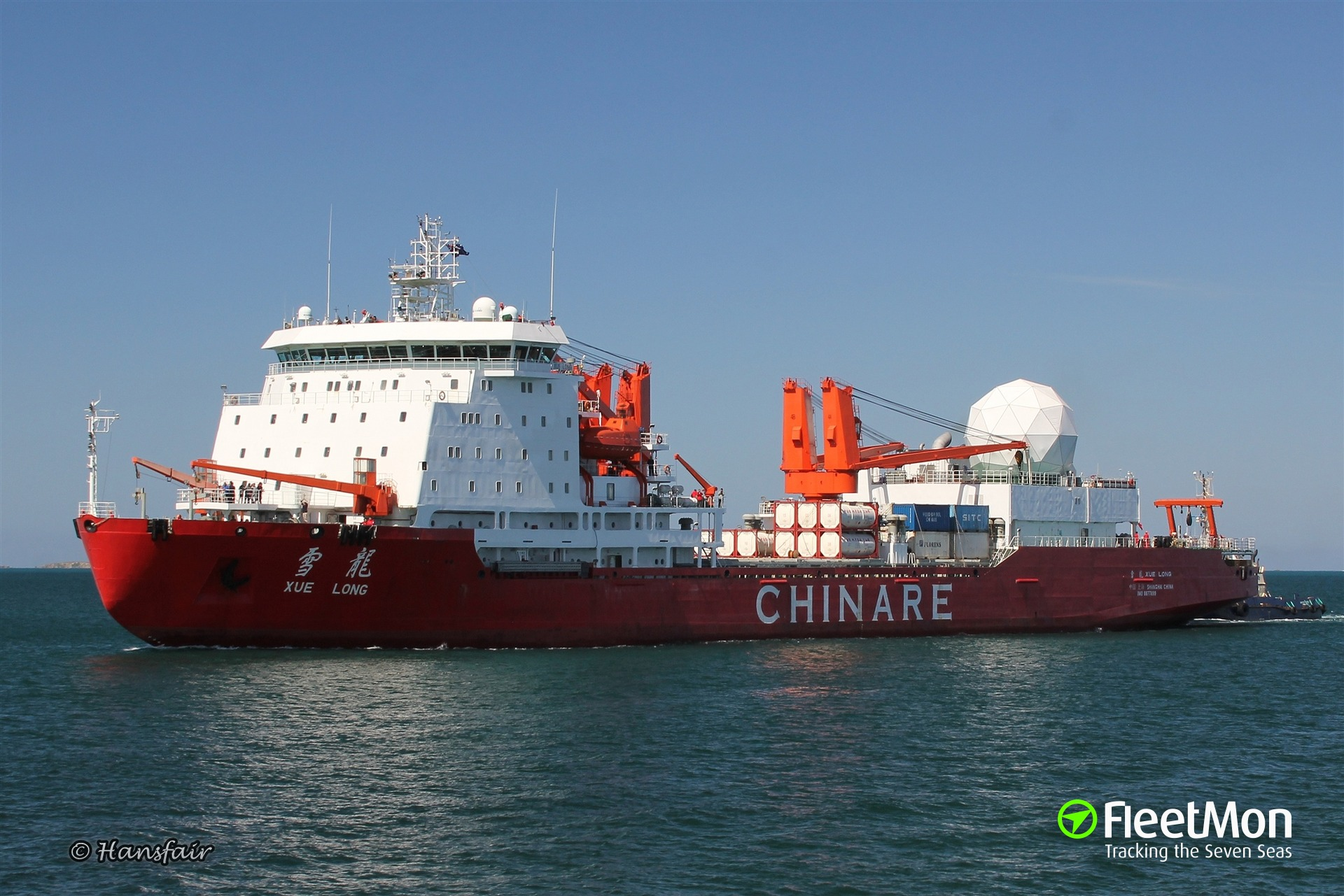 Chinese XUE LONG to join MH370 hunt mission