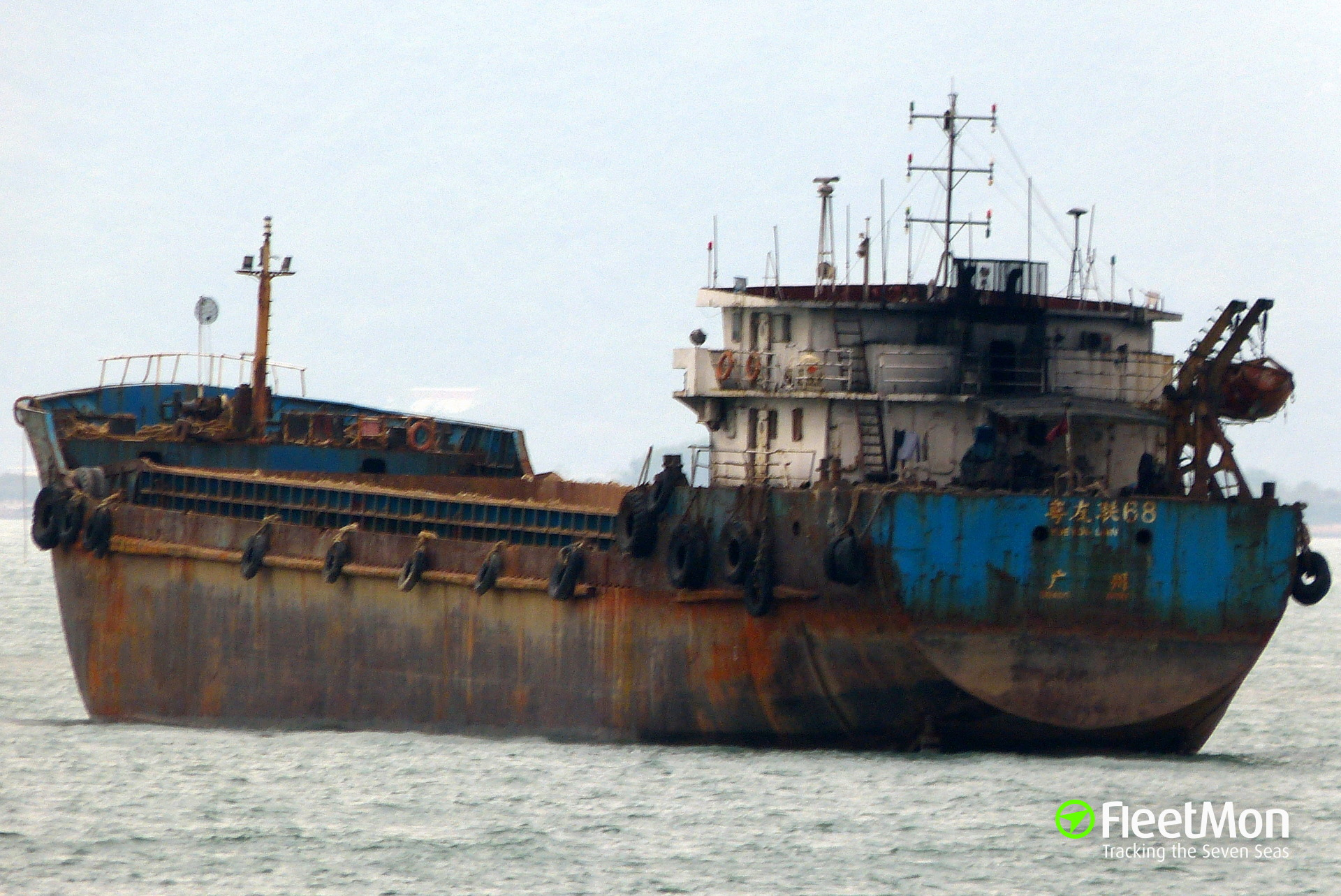 Freighter sank near Macao, crew rescued