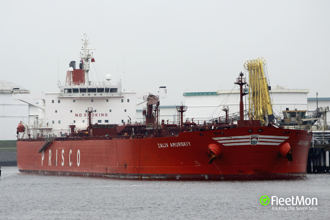 SCF crude oil tanker grounding in Suez Canal