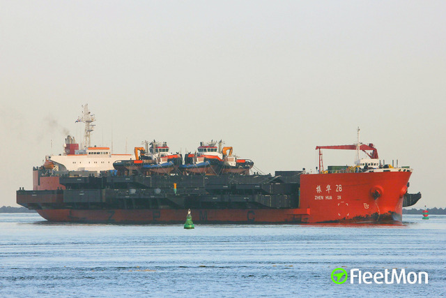 //photos.fleetmon.com/vessels/zhen-hua-28_8700266_1024307_Large.jpg