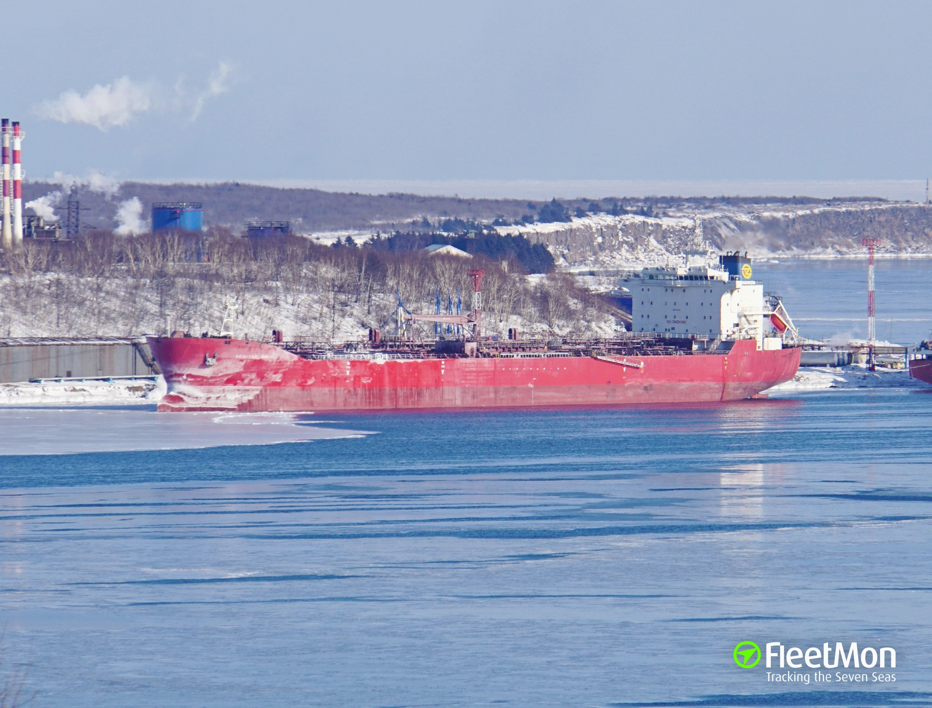 Russian tanker ZOLOTOJ MOST arrested, Malaysia